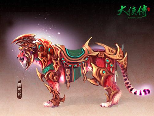 传说中,古代有一种野兽,性格凶残,头有豹纹,外观形似猎豹.