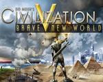 文明5:美丽新世界中
