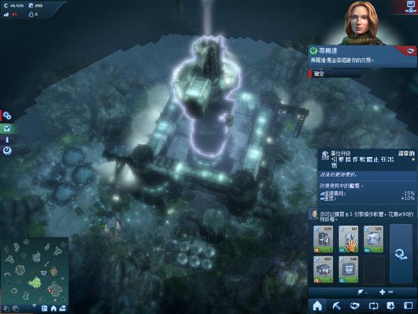 纪元2070深海下载_纪元2070深海中文版下载_单机游戏下载;