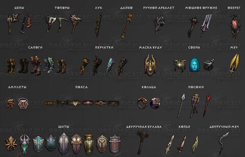 《暗黑破坏神3死神之镰》传奇物品图标曝光