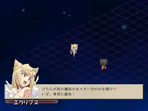 BattleMoonWars银攻略游戏女乙攻略网站图片