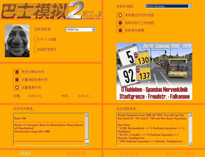 巴士模拟2游乐园&蒹葭联合汉化补丁 V20下载