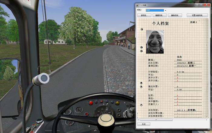 巴士模拟2截图1