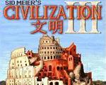 文明3简体中文版