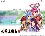 幻想三国志4(Fantasia Sango 4)中文硬盘