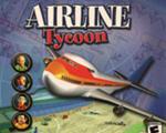 现代航空大亨(Airline Tycoon)