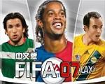 FIFA07中文版