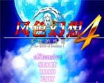 风色幻想4:圣战的终焉(WIND FANTASY 4)完整中文版
