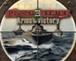 突袭3胜利进军(Sudden Strike 3)