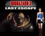 生化危机3(Biohazard3)中文版