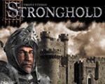 要塞(Stronghold)中文版