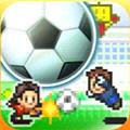 冠军足球物语 v1.0.7汉化版