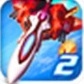 闪电战机2 V1.3.0 无限金币安卓版