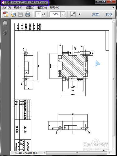 DWG转换PDF文档v4.7.8 绿色免安装版下载 dwg转pdf格式转换器 飞翔下载