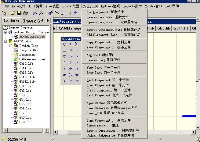 99彩官网地址_protel 99 se中文版