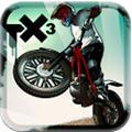 极限摩托3 破解版