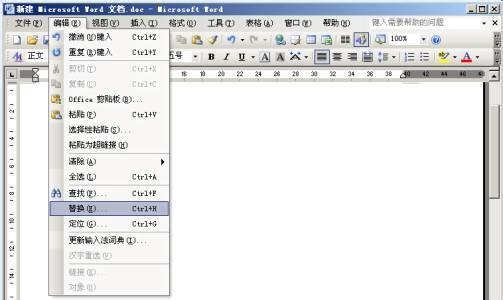 word2003官方版免费完整版下载|飞翔软件下载