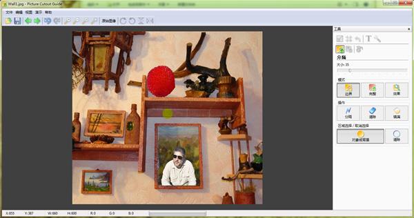 使用通道抠图华军软件资讯中心图片   抠图软件图片