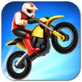 摩托车大冒险修改版 v1.1.0