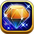 钻石爱消除 破解版