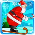 圣诞老人滑雪 V1.0