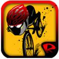 山地自行车赛 破解版
