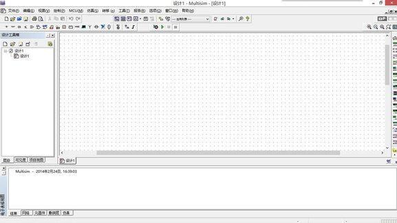 multisim(电路仿真软件)13.0
