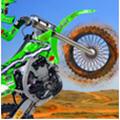 专业越野摩托赛 V1.26
