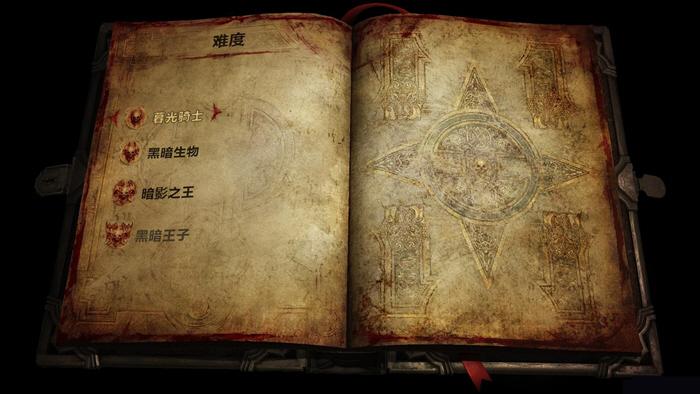 恶魔城暗影之王2截图0