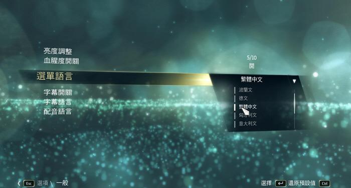 自由飞翔中文歌谱