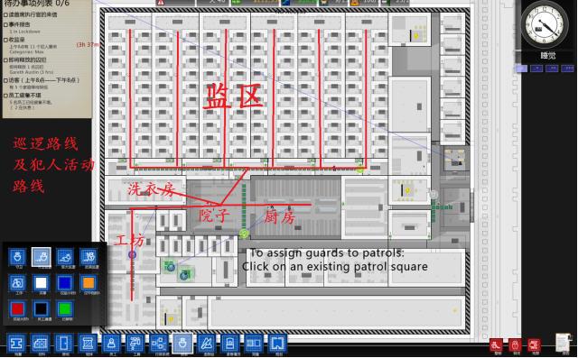 监狱电箱接线图