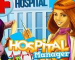 医院经营者Hospital Manager