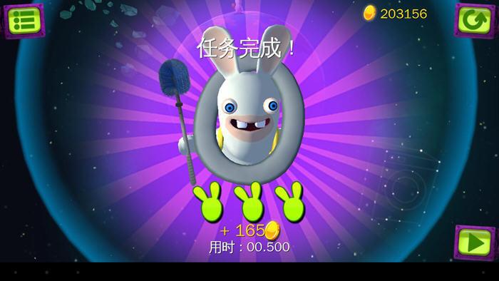 该作基于真实物理,游戏中玩家需要帮助希望成为宇航员的疯兔.