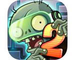 植物大战僵尸2:未来世界 v1.2.0