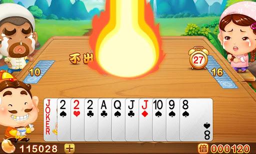 欢乐斗地主 QQ游戏官方版