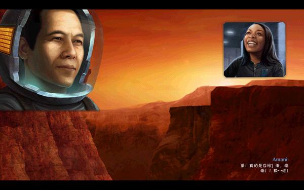 火星直播宣传海报