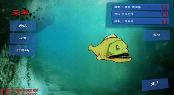 恐怖食人鱼5中文版下载_飞翔游戏