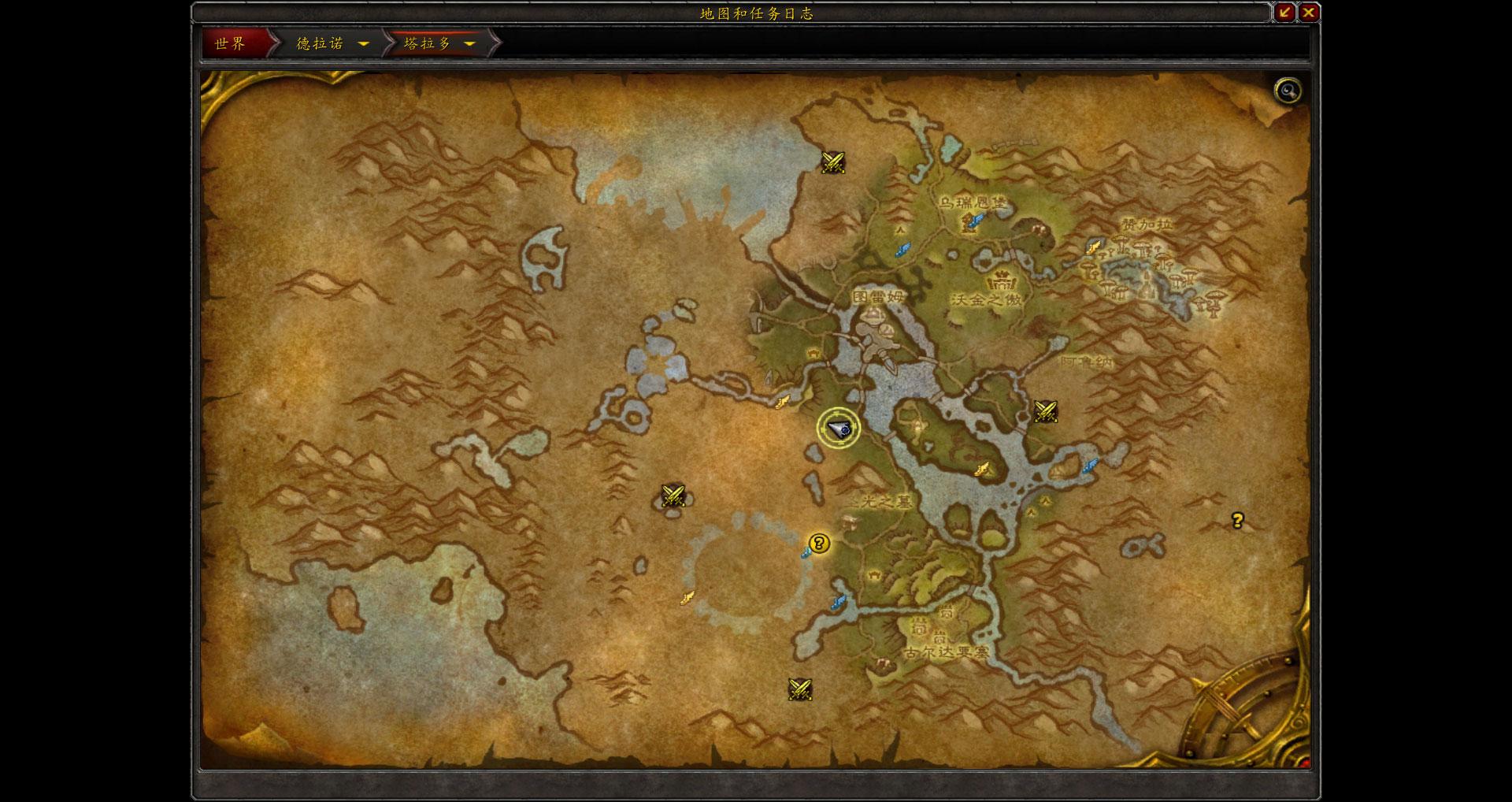 魔兽世界6.0保镖类追随者一览
