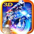 3D暴力摩托-狂野飙车 v1.9.5