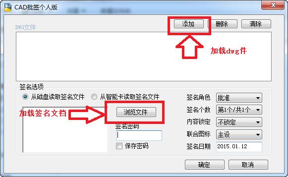 CAD批量签名工具v1.0官方个人版变成cad画圆了怎么我的下载中八边形图片