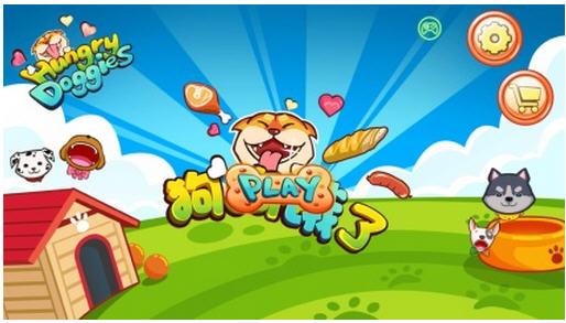 狗狗饿了是一款卡通动漫风格的轻度休闲游戏。狗狗饿了怎么办?当然是给它骨头陪它玩呢,喂食成功,会有奖励哦,如果狗狗太多,来不及,还可以使用道具哦,漫天的鸡腿呀,相游戏非常的有趣好玩,精美的游戏画面和丰富多彩的游戏模式让你欲罢不能,根本停不下来!