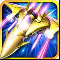 雷霆战机HD2015 2.1