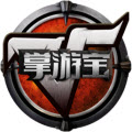CF掌游宝安卓版中文版