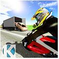 高速公路摩托 V1.1