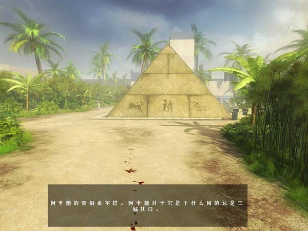 埃及艳后传奇截图2