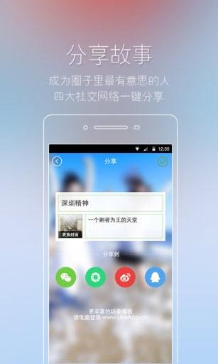 00秀制作_魔力秀安卓版下载手机视频制作软件v100最