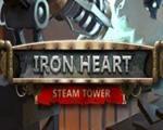 钢铁雄心:蒸汽之塔