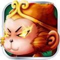 复仇的猴子(西游魔幻3d卡牌)安卓版