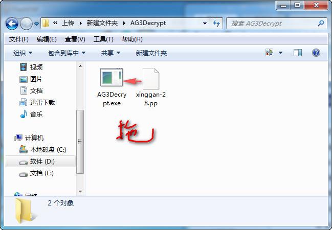 dat格式用什么播放器打开_dat格式是什么文件怎么打开_怎样打开dat格式文件