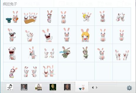 a兔子兔子表情QQ表情下载2018图月18年5动态日记包日图片